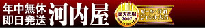 kawachi-logo1
